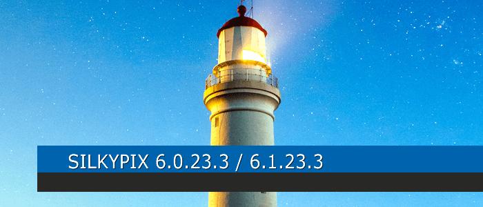 SILKYPIX 6.0.23.3 Hotfix Update