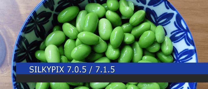 SILKYPIX 7 Update