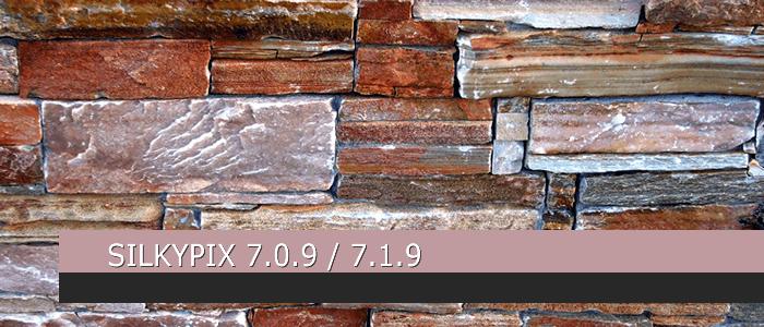 SILKYPIX 7 7.0.9 7.1.9